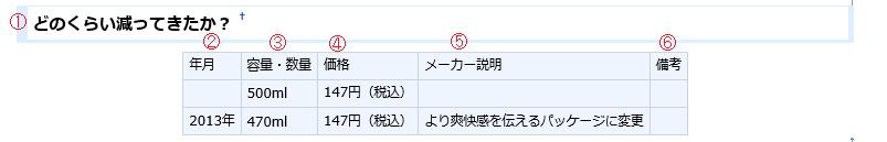 kakikata_2-1.png